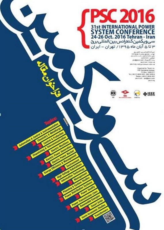 همایش (کنفرانس) برق، الکترونیک  آبان 1395 ,همایش (کنفرانس) بینالمللی ایران تهران