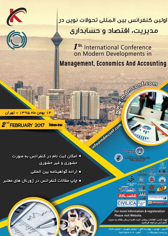 همایش (کنفرانس) اقتصاد، حسابداری مدیریت  بهمن 1395 ,همایش (کنفرانس) بین المللی ایران تهران