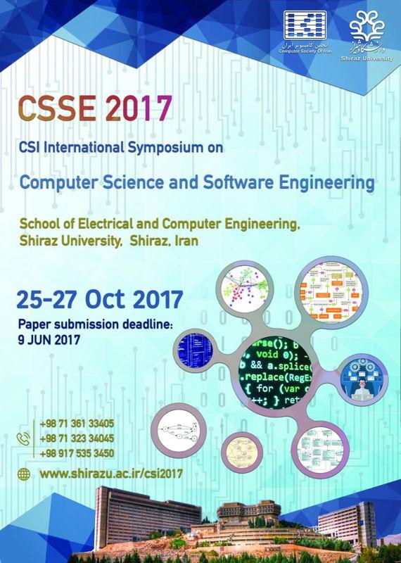 همایش (کنفرانس) کامپیوتر، IT آبان 1396 ,همایش (کنفرانس) بین المللی ایران شیراز