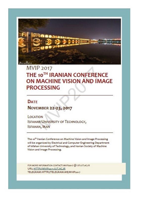 همایش (کنفرانس) کامپیوتر، IT  آذر 1396 ,همایش (کنفرانس)  ایران اصفهان