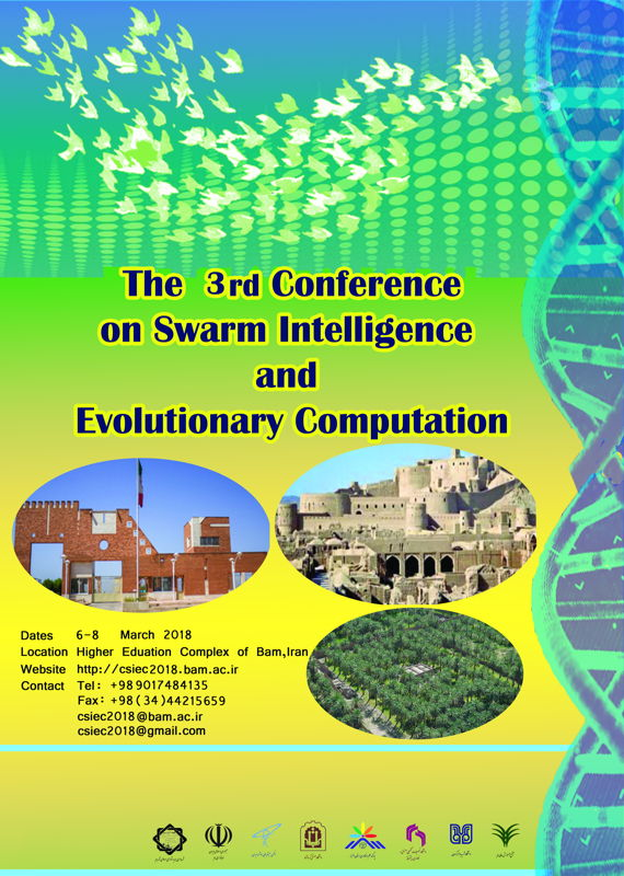 همایش (کنفرانس) برق، الکترونیک کامپیوتر، IT  اسفند 1396 ,همایش (کنفرانس)  ایران بم
