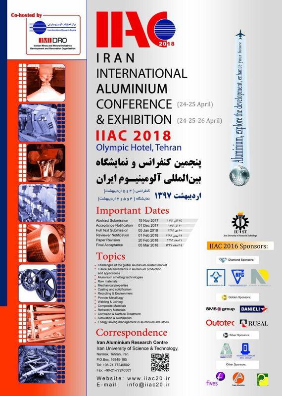 همایش (کنفرانس) مکانیک، صنایع مواد، متالوژی، معدن  اردیبهشت 1397 ,همایش (کنفرانس) بین المللی ایران تهران